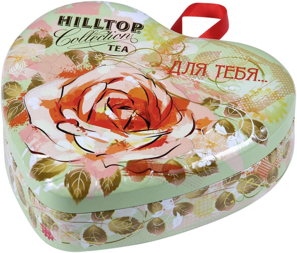 Hilltop Желаю счастья зеленый листовой чай, 50 г hilltop зеленая симфония зеленый листовой чай 100 г
