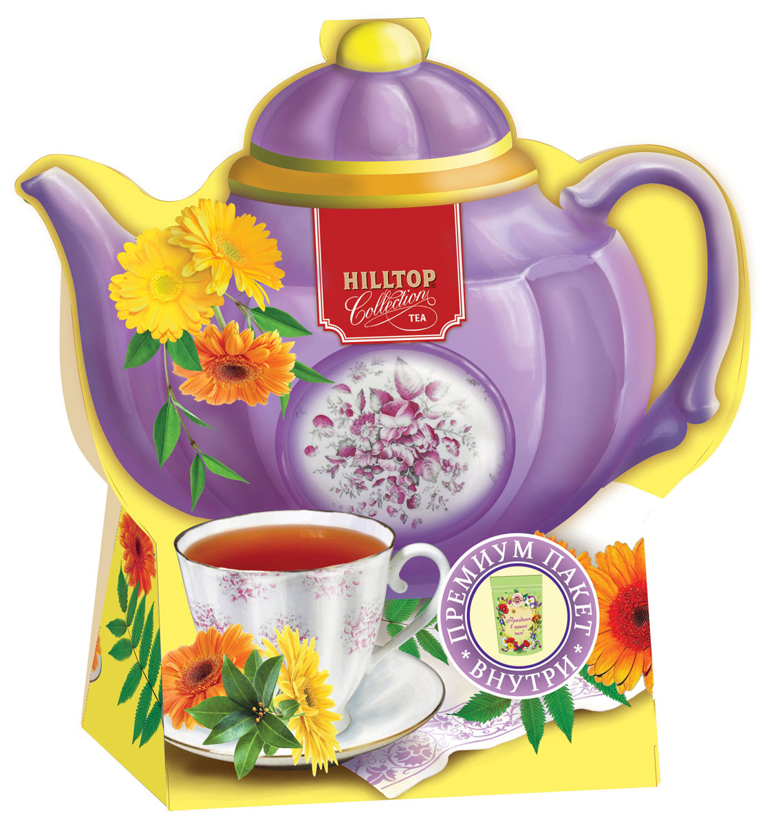 Hilltop Подарок Цейлона черный листовой чай, 80 г (чайник фиолетовый) чай hilltop чай hilltop подарок цейлона 100г муз колокольчик музыка любви