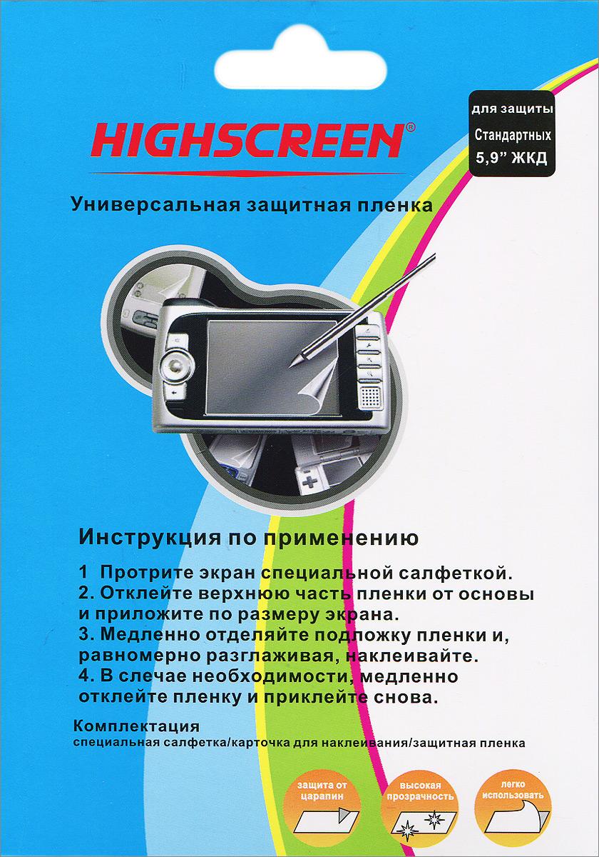 Универсальная защитная пленка Highscreen с разметкой 1-5.9 (5.9)HT052NW00567Универсальная защитная пленка Highscreen с разметкой 1- 5,9 станет прочной и надежной защитой для корпуса вашего телефона. Пленка имеет глянцевую поверхность, уберегает телефон от повреждений и загрязнений, сохранив качество изображения и чувствительность сенсорных датчиков. Пленка имеет разлиновку по дюймам и клеткам, что позволяет вырезать ее максимально точно.Разметка позволяет точно вырезать пленку по размеру экранаЗащищает от царапинВысокая прозрачностьЛегко использовать3 слояРазмеры пленки: 14 х 8,9 см