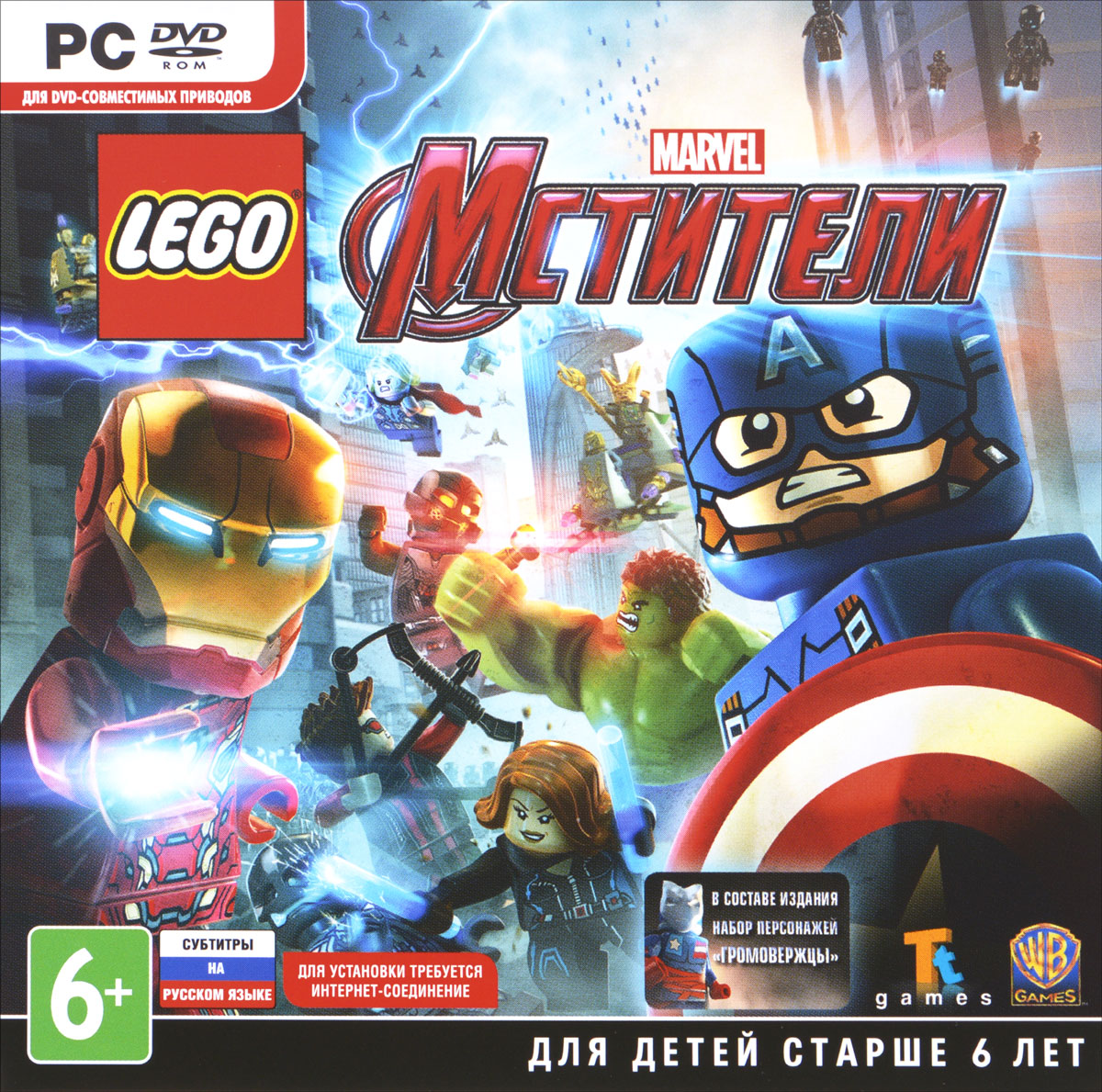 LEGO: Marvel Мстители мстители эра альтрона фигурка халк башкотряс