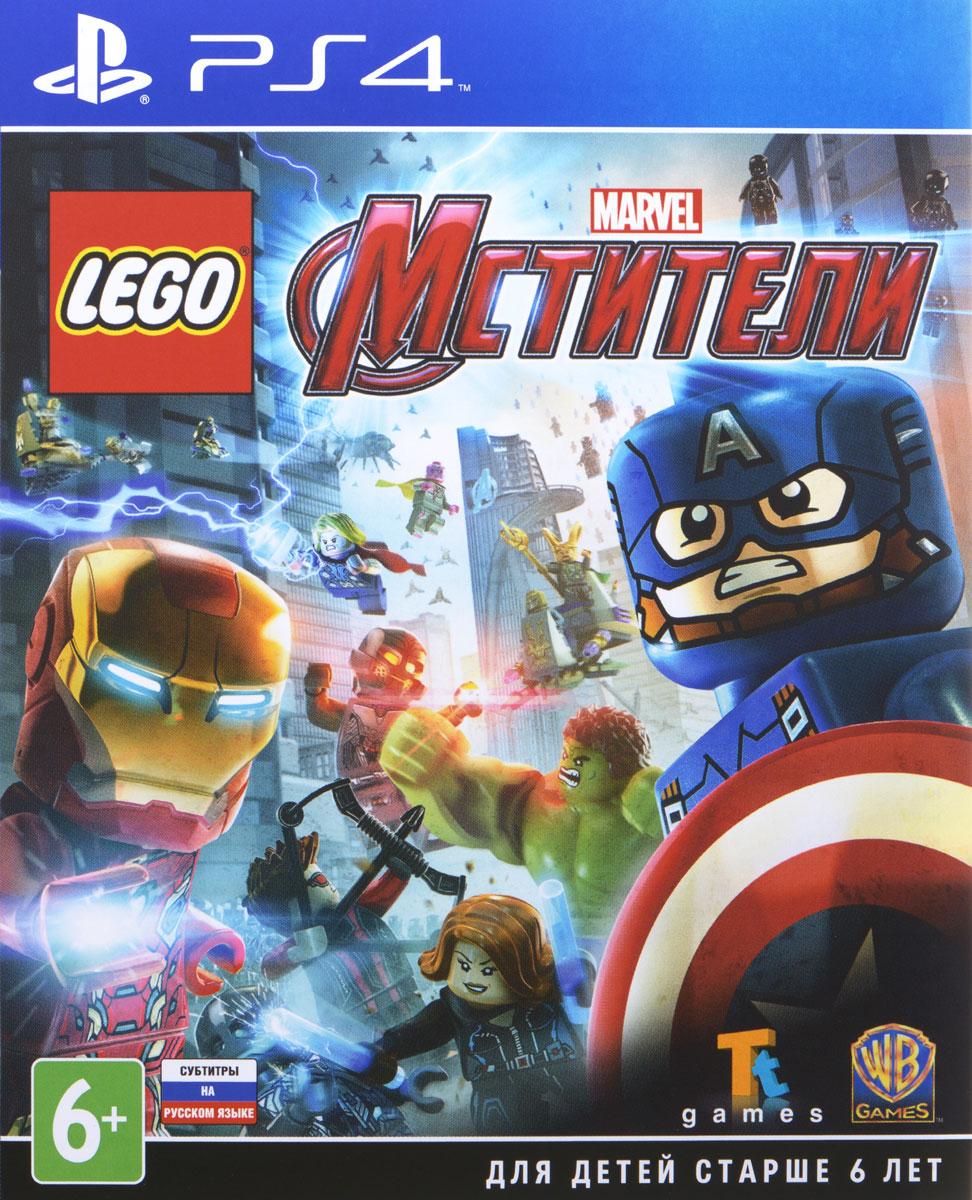 LEGO: Marvel Мстители (PS4) мстители эра альтрона фигурка халк башкотряс