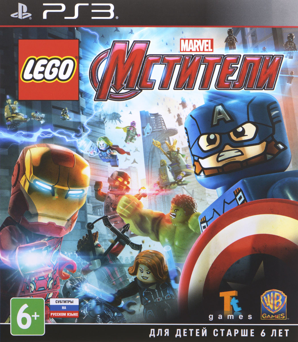 LEGO: MarvelМстители (PS3)