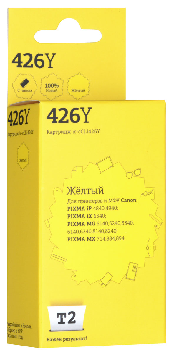 T2 IC-CCLI-426Y картридж (аналог CLI-426Y) для Canon PIXMA iP4840/MG5140/MG6140/MG8140/MX884, Yellow картридж t2 cli 8c голубой [ic ccli 8c]