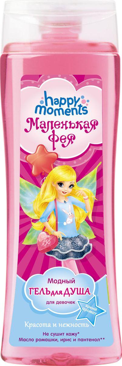 Маленькая Фея Гель для душа Модный для девочек 250 мл маленькая фея детская одежда