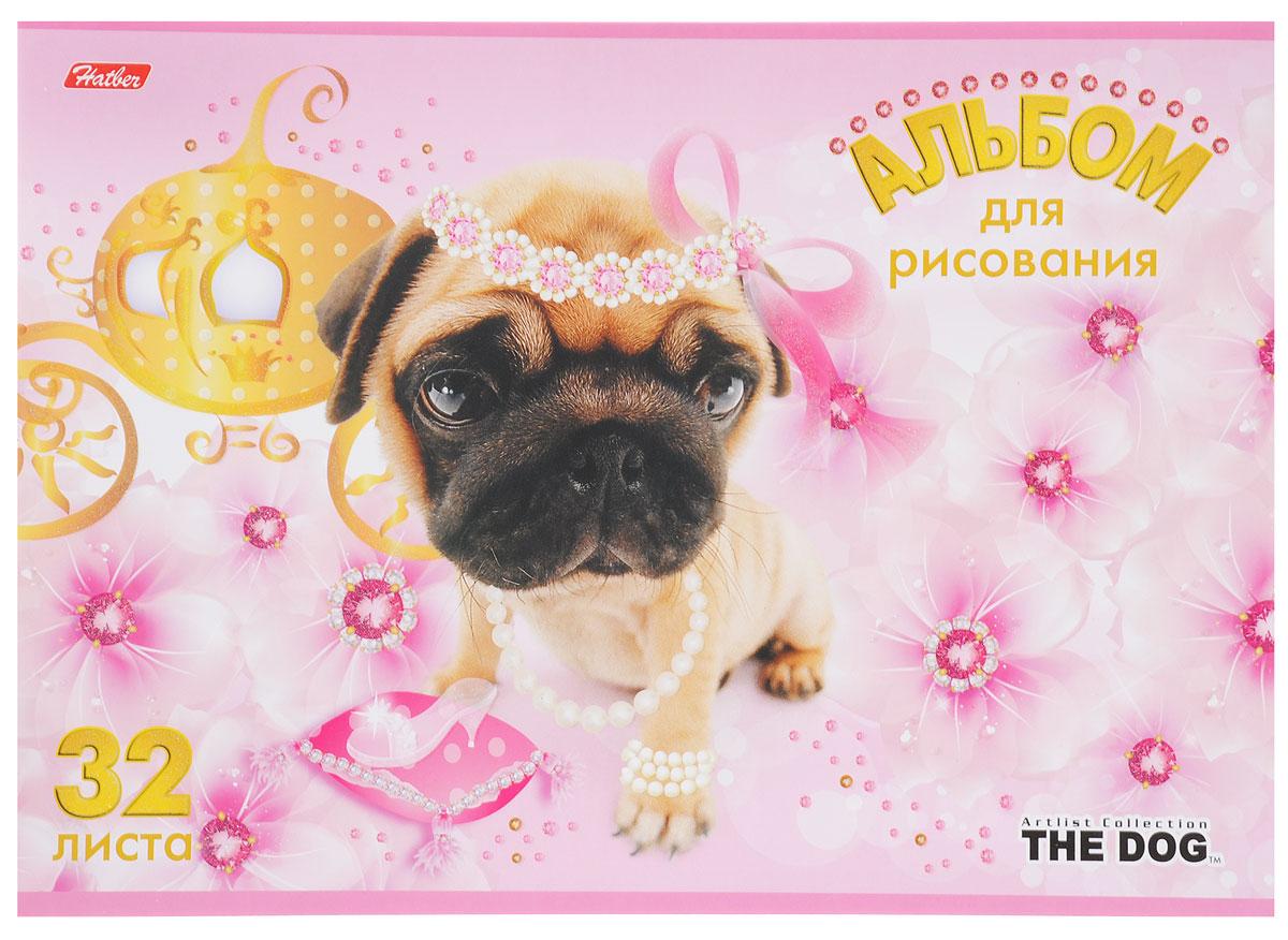 Hatber Альбом для рисования The Dog 32 листа цвет розовый