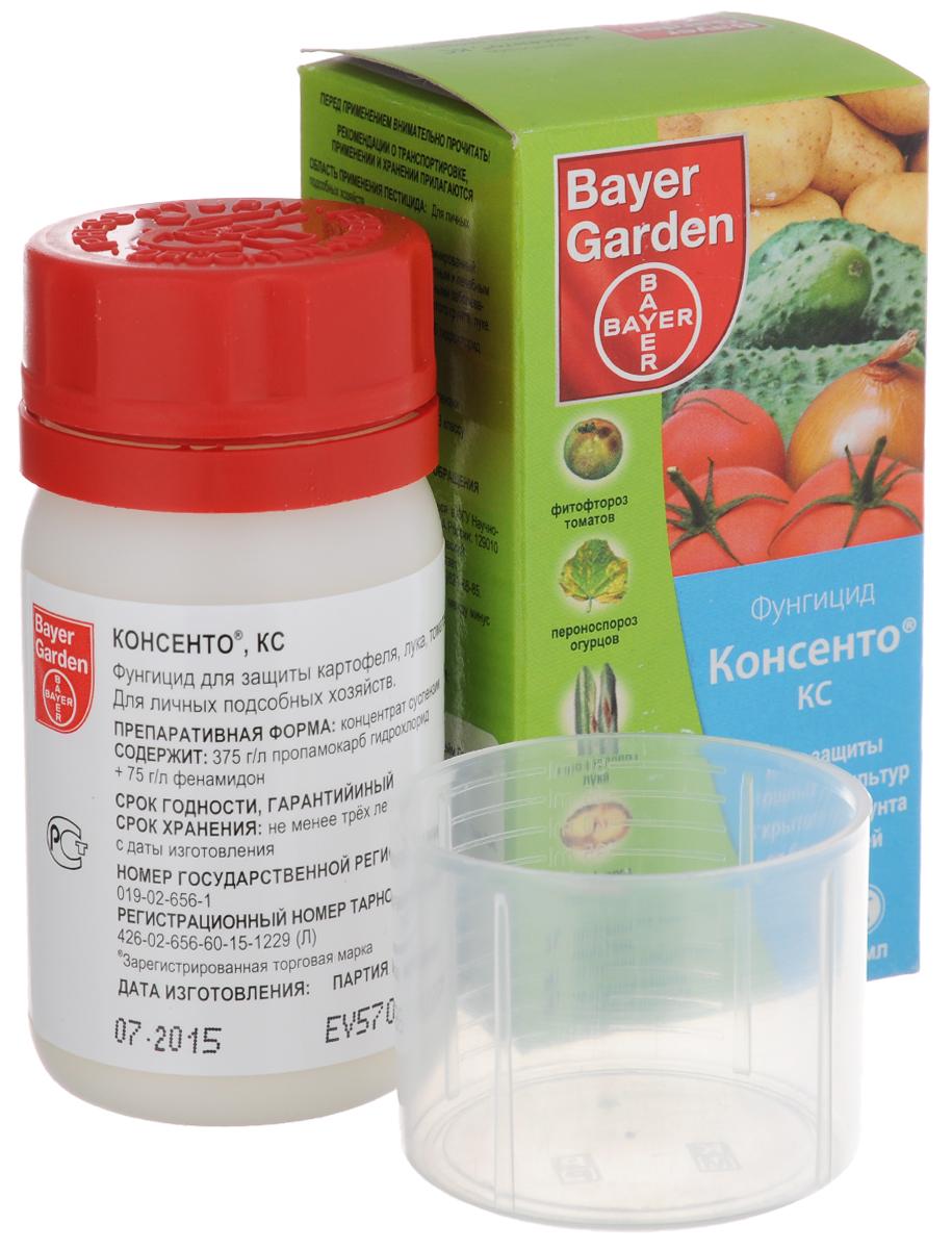 """Фунгицид Bayer Garden """"Консенто"""" - это системный комбинированный фунгицид широкого спектра действия с защитным и лечебным эффектом. Применяется для борьбы с грибными заболеваниями на картофеле, томате и огурце открытого грунта, луке. Препарат имеет длительное действие, отличную дождестойкость и надежную защиту молодых листьев.  Действующее вещество: пропамокарб гидрохлорид + фенамидон.  Концентрация: 375 г/л + 75 г/л.  Препаратная форма: концентрат суспензии.  Класс опасности: 3 класс (умеренно опасное соединение).  Товар сертифицирован."""