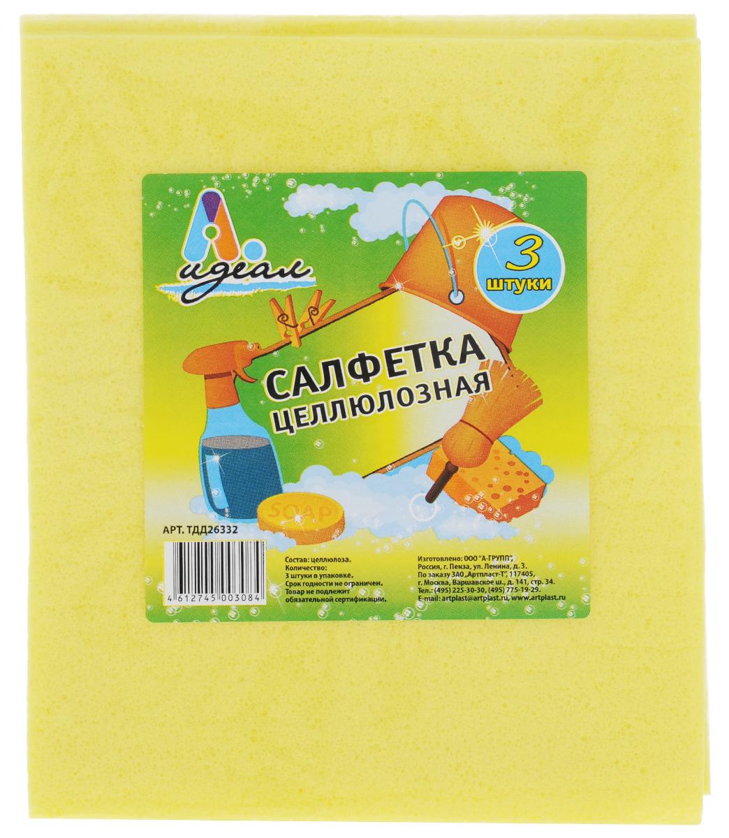 Салфетка губчатая Идеал, цвет: желтый, 15 х 18 см, 3 штТДД26332Салфетка губчатая Идеал изготовлена из целлюлозы. Салфетка хорошо впитывает влагу, не оставляет разводов и ворсинок. Можно использовать для сухой или влажной уборки любых поверхностей с моющими средствами или без них.