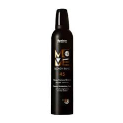 Dikson Move Молочный увлажняющий мусс Me 45 Blondy Bang 300 мл2145Крем - мусс специально разработан для ежедневного использования в салонах и дома. С его помощью значительно увеличивается объём волос при укладке феном и облегчается расчесывание. Продукт обладает сильным антистатическим эффектом. Мусс корректирует нежелательный пигмент на седых, светлых и обесцвеченных волосах.Внимание: крем – мусс оказывает оттеночный эффект.