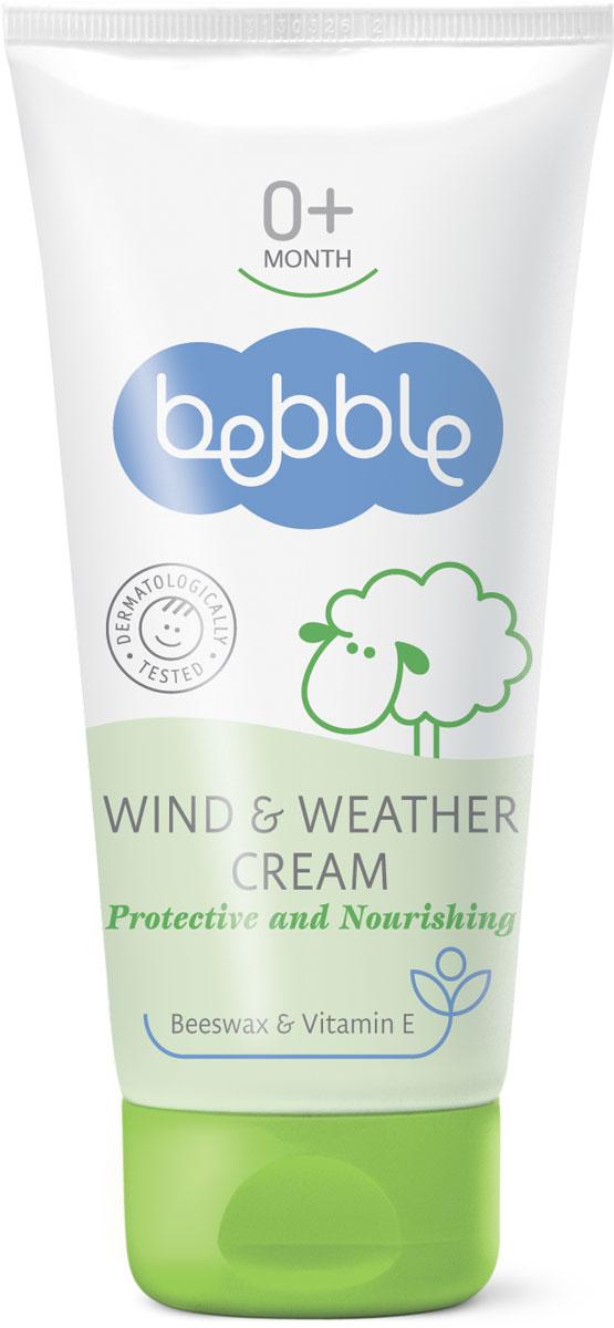 Bebble Крем для защиты от ветра и непогоды Wind & Weather 50 мл532843Быть вместе с твоим малышом целыми днями, дома и на улице, является одновременно радостью и привилегией, но может появиться чувство неуверенности и беспокойства о благополучии этого маленького хрупкого человечка. В холодные и ветреные дни можешь быть спокойной, употребляя крем bebble для защиты от ветра и непогоды. Богатый эфирными маслами и увлажняющими компонентами он питает и смягчает кожу. Крем с добавлением пчелиного воска образует тонкий защитный слой, который оберегает нежную кожу малыша от внешних воздействий. Природные и активных ингредиентов в этой Bebble продукта: Пчелиный воск Пчелиный воск — производится пчелами, для пчелиных сот. Образует тонкий защитный слой, который оберегает кожу от внешних воздействий. Витамин Е Витамин Е является наиболее эффективным антиоксидантом. Укрепляет иммунную систему и имеет важное значение в поддержании эластичности и витальности кожи. Витамин Е помогает уменьшить вредное воздействие солнца и обеспечивает дополнительную защиту кожи. Д-пантенол Также известен как провитамин B5, D-пантенол придает коже мягкость и гладкость, улучшает ее внешний вид. Проникает в верхний слой кожи и поддерживает ee естественный баланс влаги, и в тоже время стимулирует рост и восстановление клеток. Аллантоин Аллантоин — соединение, полученное из экстракта травы окопника. Обладает успокаивающими и целебными свойствами, а также способствует удалению отмерших клеток. Оставляет кожу мягкой и позволяет ей эффективно впитывать влагу. В состав этого защищающего крема входят еще: Фракция кокосового масла и Масло подсолнуха.