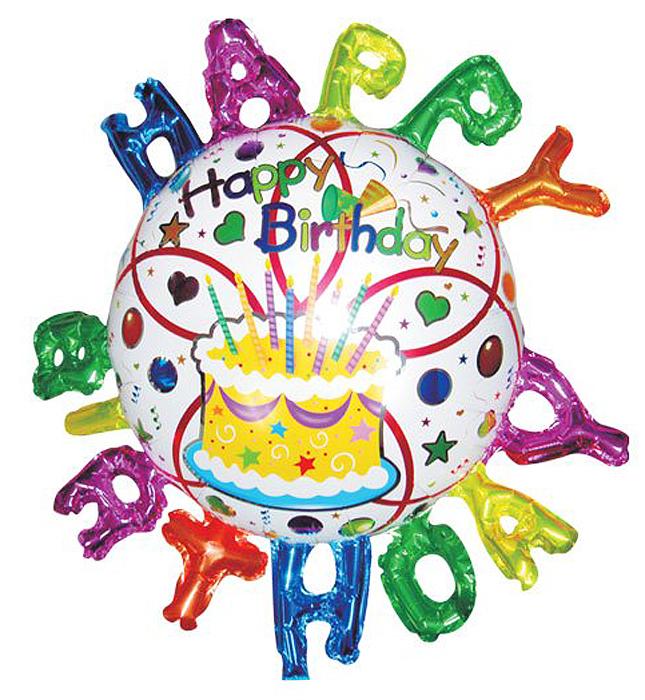 Action! Шар фольгированный с объемной надписью Happy Birthday -  Воздушные шарики
