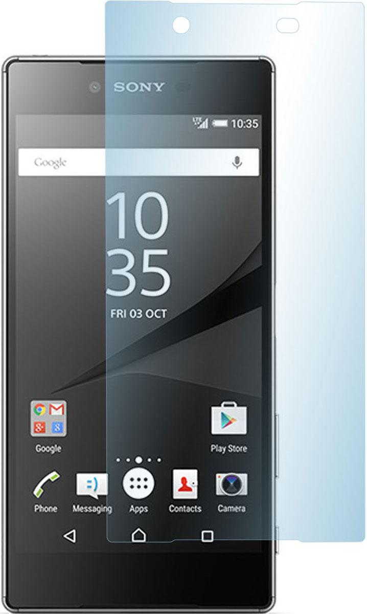 Skinbox защитное стекло для Sony Xperia Z5, глянцевоеSP-187Защитное стекло Skinbox для Sony Xperia Z5 предназначено для защиты поверхности экрана от царапин, потертостей, отпечатков пальцев и прочих следов механического воздействия. Оно имеет окаймляющую загнутую мембрану последнего поколения, а также олеофобное покрытие. Изделие изготовлено из закаленного стекла высшей категории, с высокой чувствительностью и сцеплением с экраном.