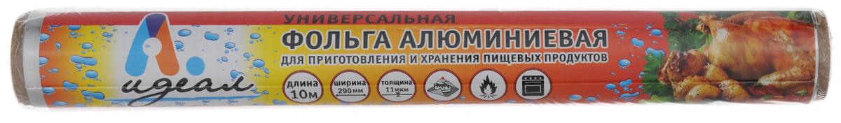 """Фольга """"Идеал"""", выполненная из пищевого алюминия, предназначена для приготовления и хранения пищи. Сохраняет свежесть и натуральный вкус продуктов, защищает от высыхания. Размер: 29 х 1000 см."""