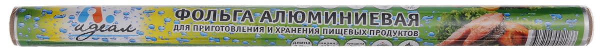 Фольга алюминиевая Идеал, стандартная, 44 см х 10 мФЛГ22610Фольга Идеал, выполненная из пищевого алюминия, предназначена для приготовления и хранения пищи. Сохраняет свежесть и натуральный вкус продуктов, защищает от высыхания. Размер: 44 см х 10 м.