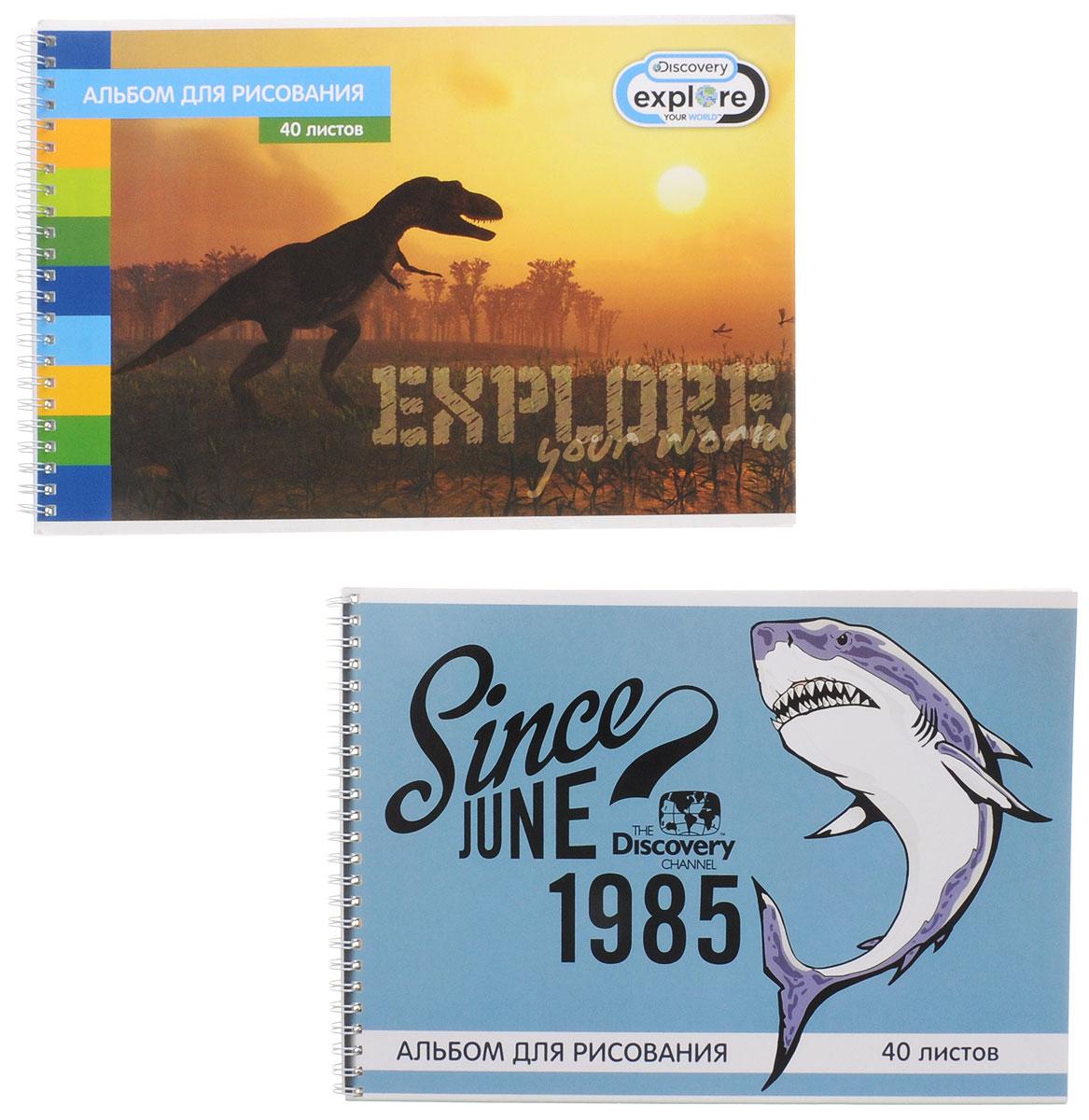 Action! Набор альбомов для рисования Акула и динозавр 40 листов 2 шт