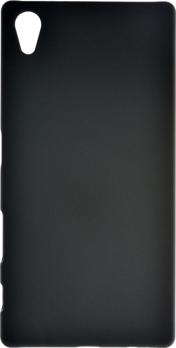 Skinbox 4People чехол для Sony Xperia Z5, BlackT-S-SXZ5-002Чехол-накладка Skinbox 4People для Sony Xperia Z5 бережно и надежно защитит ваш смартфон от пыли, грязи, царапин и других повреждений. Выполнен из высококачественного поликарбоната, плотно прилегает и не скользит в руках. Чехол оставляет свободным доступ ко всем разъемам и кнопкам устройства.