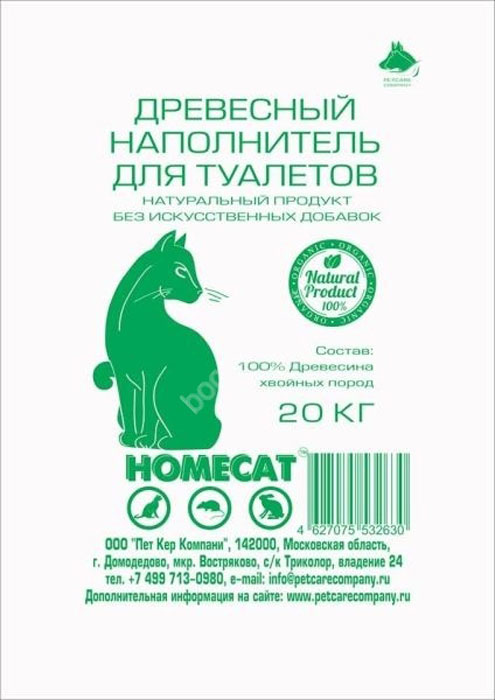 Наполнитель для кошачьего туалета  Homecat , древесный, мелкие гранулы, 20 кг - Наполнители и туалетные принадлежности