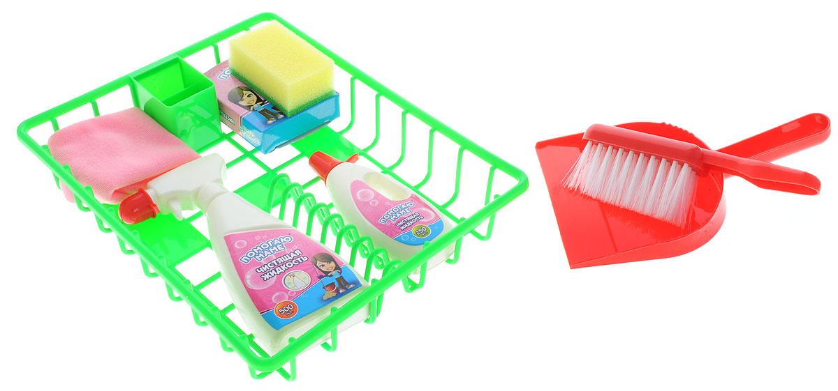 ABtoys Игровой набор Помогаю маме Генеральная уборка игровой набор abtoys помогаю маме с посудой и продуктами 8 пр