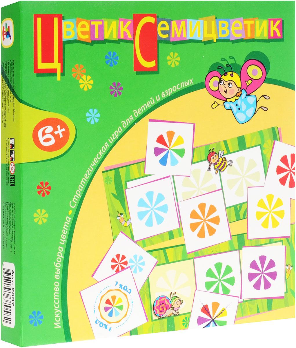 Дрофа-Медиа Развивающая игра Цветик-семицветик
