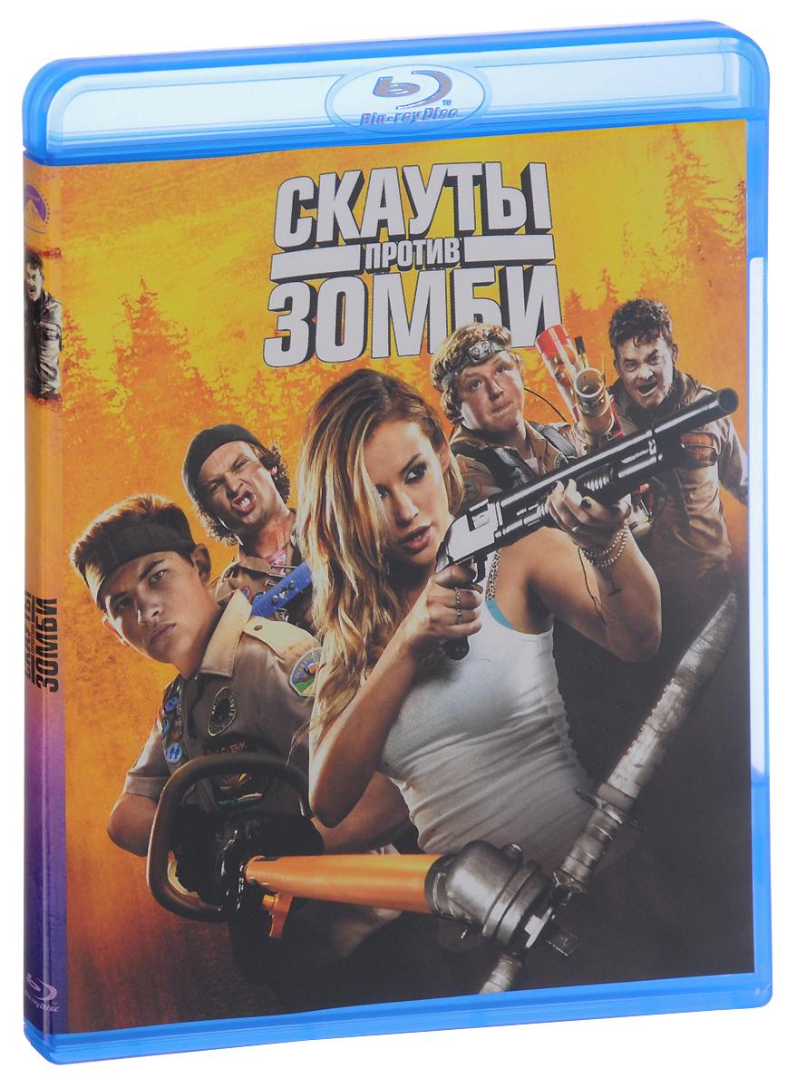 Скауты против зомби (Blu-ray) логан blu ray