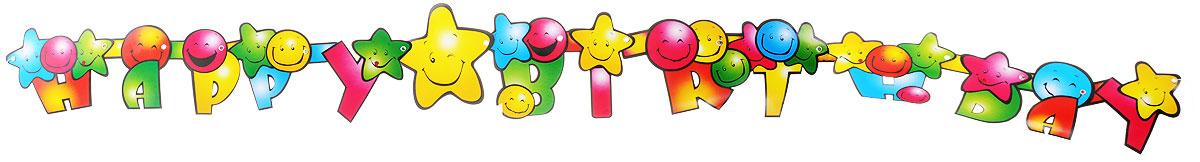 Action! Гирлянда-буквы С Днем Рождения! Смайлик -  Гирлянды и подвески