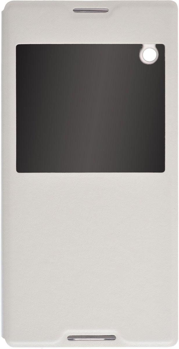 Skinbox Lux AW чехол для Sony Xperia Z5, WhiteT-S-SZ5-004Чехол Skinbox Lux AW для Sony Xperia Z5 выполнен из высококачественного поликарбоната и экокожи. Он обеспечивает надежную защиту корпуса и экрана смартфона и надолго сохраняет его привлекательный внешний вид. Чехол также обеспечивает свободный доступ ко всем разъемам и клавишам устройства.