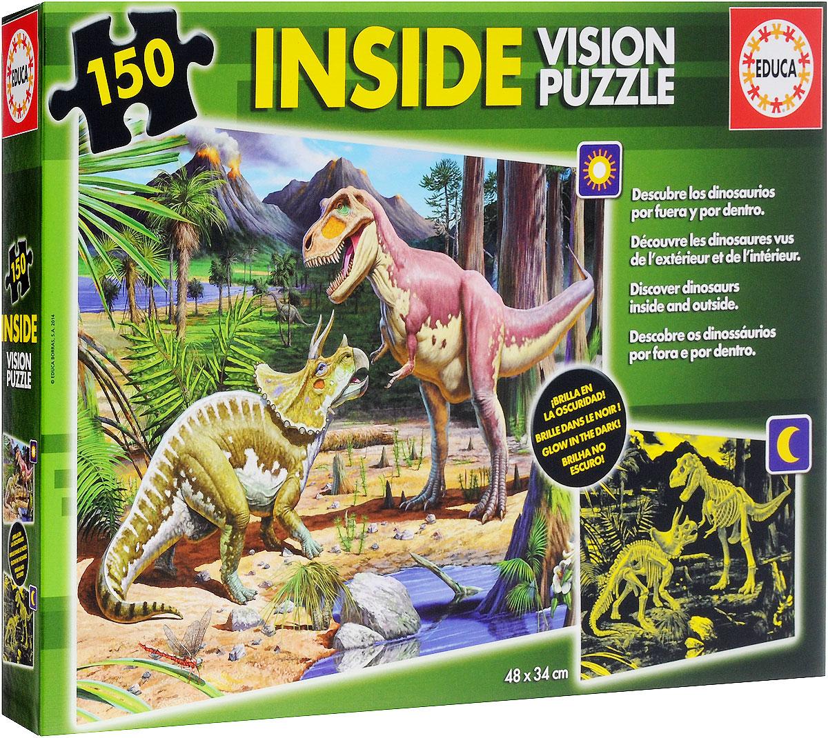 Educa Пазл Динозавры