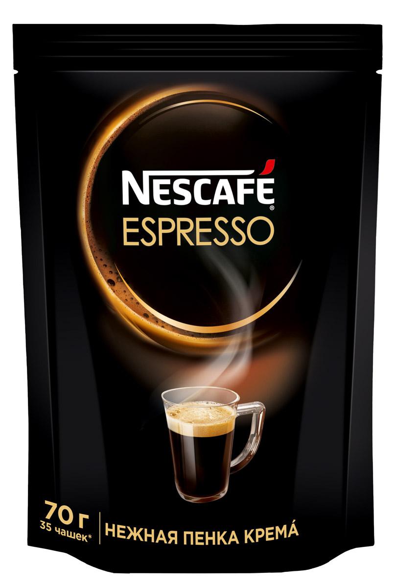 Nescafe Espresso кофе растворимый, 70 г12277944Nescafe Espressо создан для истинных ценителей настоящего итальянского эспрессо. 100% арабика с горных склонов Латинской Америки, Азии и Африки, а также глубокая итальянская обжарка придает кофе интенсивный вкус с тонкой фруктовой ноткой. Нежная золотистая пенка крема стойко сохраняет вкус и аромат Nescafe Espresso.
