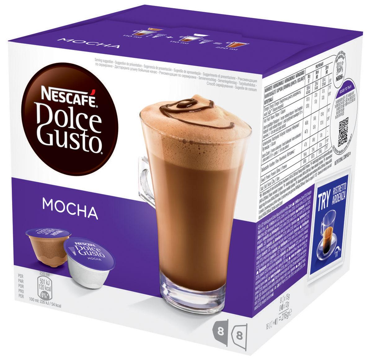 Nescafe Dolce Gusto мокка кофе в капсулах, 16 шт modelle ботинки modelle 0186 551 0205 кофе с молоком черный