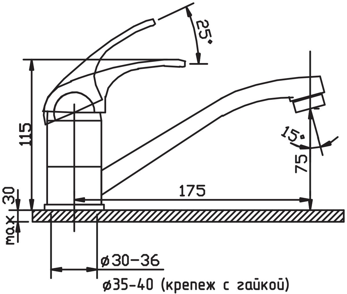 """Смеситель для кухни Argo """"Open"""" предназначен для смешивания холодной и горячей воды, устанавливается на мойку. Выполнен из высококачественной латуни с покрытием из хрома. Корпус изготовлен путем токарно-фрезерной обработки цельнолитой заготовки. Применение данной технологии исключает вероятность существования микропор и межкамерных утечек. Запорный механизм: картридж d-35 мм """"Short-size"""". Аэратор: ячейковый М24х1 """"OnlyPlast"""" 10-13 л/мин при 0,3 МПа. Крепеж: втулка, гайка """"Manual-nut""""."""