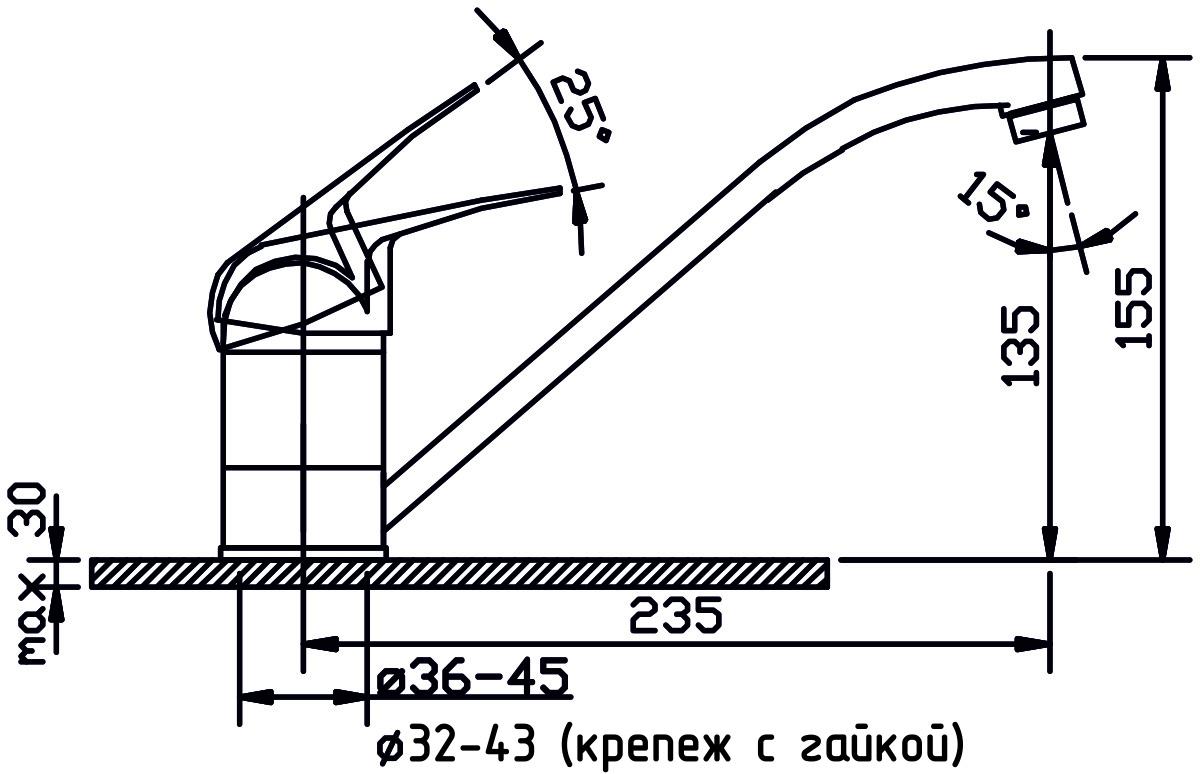 """Смеситель для кухни Argo """"Echo"""" предназначен для смешивания холодной и горячей воды, устанавливается на мойку. Выполнен из высококачественного металла с покрытием из никеля и хрома.В комплекте гибкая подводка """"Argo"""" (длина 50 см).  Запорный механизм: картридж d-40 мм """"Short-size""""   Аэратор: ячейковый М24х1 """"OnlyPlast"""" 10-13 л/мин при 0,3 МПа   Крепеж: двухшточный """"Double-rod"""""""