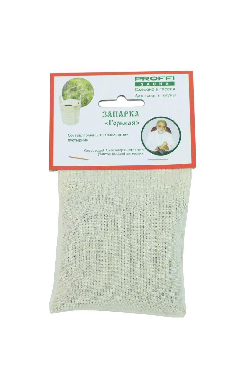 Запарка для бани и сауны Proffi ГорькаяPH5459Запарка для бани и сауны Proffi Горькая состоит из трех видов трав: полыни, тысячелистника и пустырника.Полынь улучшает сон, ослабляет мускульное и нервное напряжение, дезинфицирует воздух. Тысячелистник растение обладает вяжущим, противовоспалительным, бактерицидным, ранозаживляющим действием. Пустырник способствует сужению коронарных сосудов и помогает при расстройстве сна.Русская баня и сауна являются отличным средством для профилактики различных заболеваний. Под влиянием тепла происходит усиление кровообращения, дыхания, обмена веществ, из организма выводятся шлаки и токсины. Размер мешочка: 9 х 9 х 2 см.