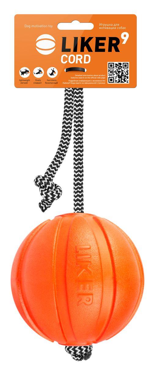 Игрушка для собак Liker Корд на шнуре, диаметр 9 см6297Liker Корд на шнуре - игрушка для мотивации собак. Она создана из уникального материала для поощрения и повышения игровой мотивации. Разработана специально для крупных пород собак. Увеличивает интенсивность тренировки и обеспечивает безопасность рук хозяина. Специальный прорезиненный шнур не режет ладонь. Игрушка удобна для игр в перетягивание, легко забрасывается на большое расстояние. Отлично подходит для игр в воде, так как корд не тонет. Не токсичен, мягко прокусывается и не травмирует зубы или десна собаки.Диаметр игрушки: 9 см. Длина шнура: 28 см.