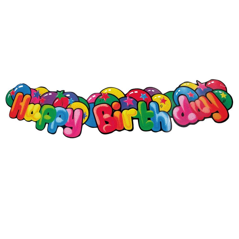 Susy Card Гирлянда детская Happy Birthday 1,3 м