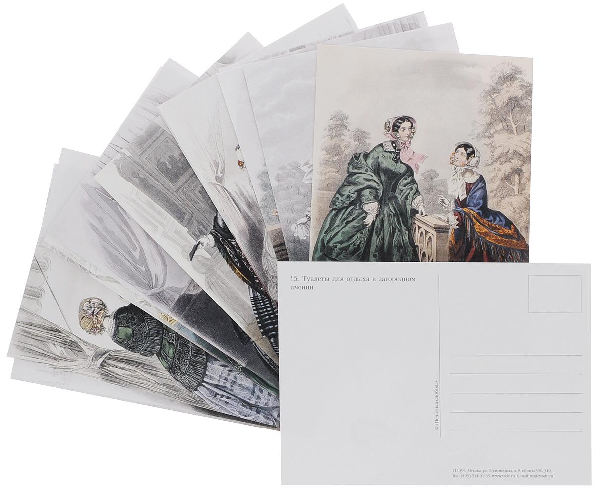 Издательства по открытками, текст поздравления для