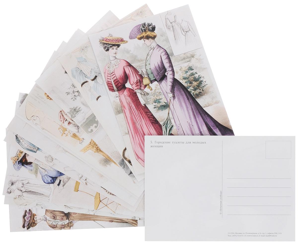 Для, печатная слобода открытки