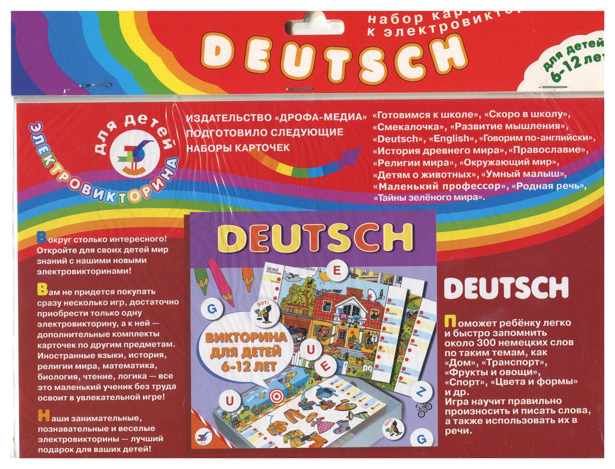 Дрофа-Медиа Набор карточек Deutsch книги издательства гэотар медиа