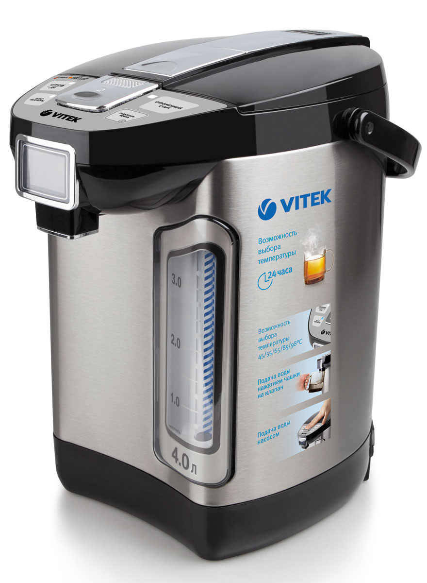 Vitek VT-1198 ST термопот - Чайники