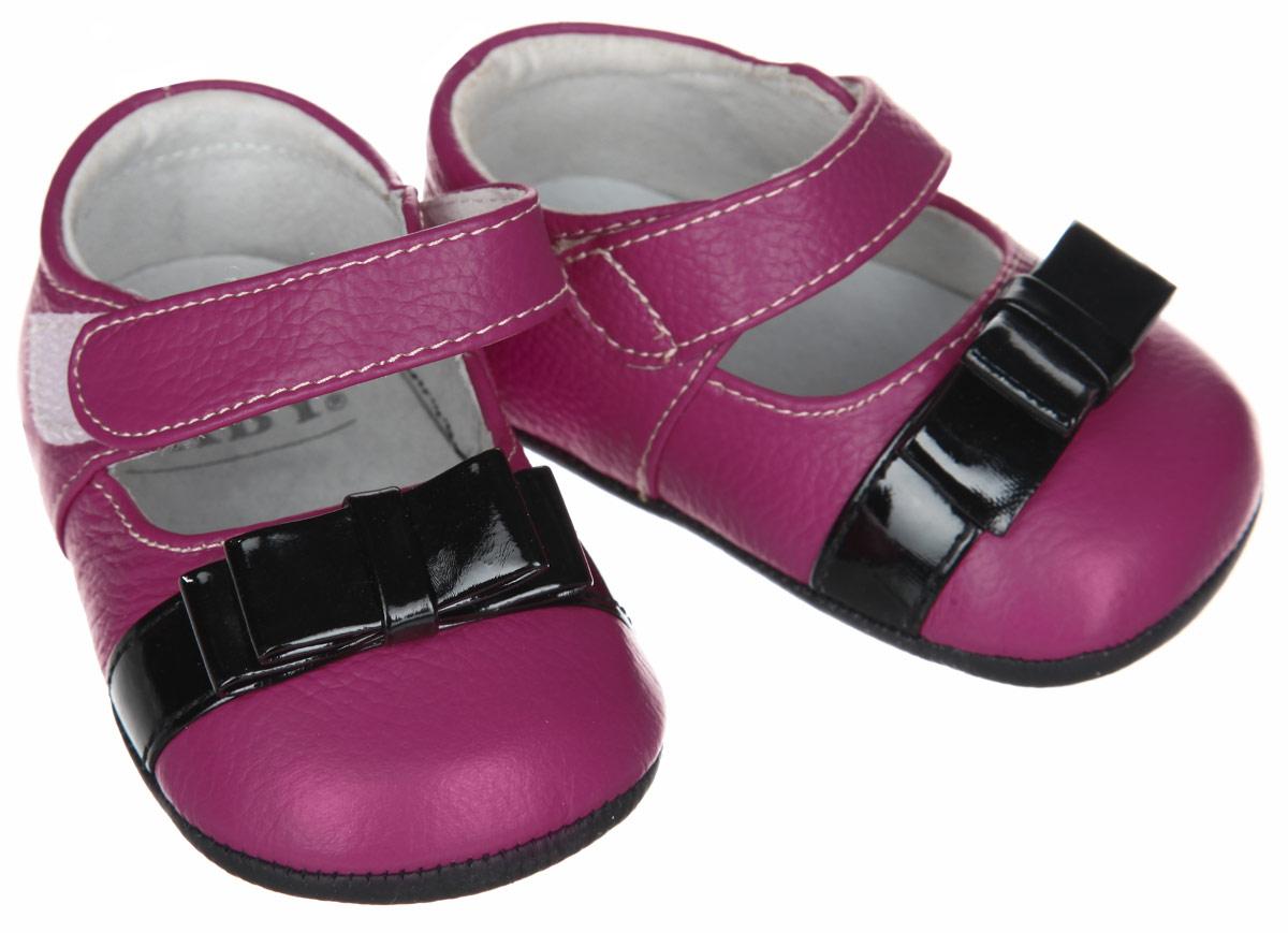 Пинетки для девочки Hudson Baby Туфельки, цвет: розовый, черный. 54035. Размер 0/6 месяцев hudson baby штанишки толстовка розовый