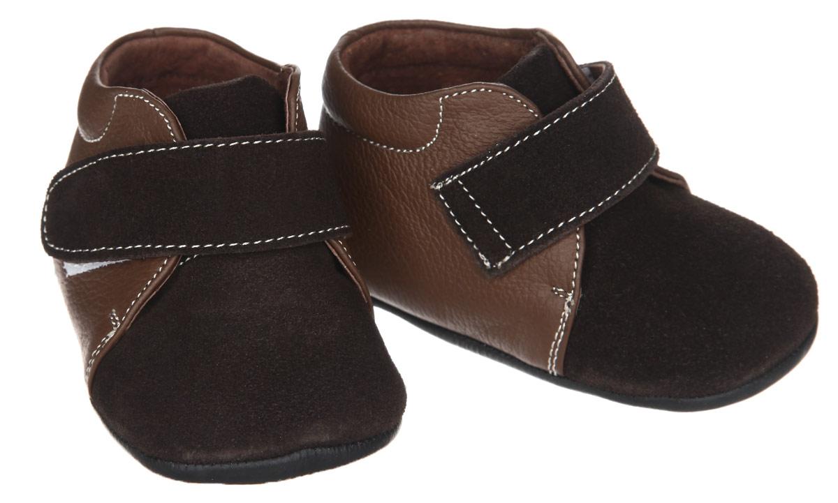 Пинетки для мальчика Hudson Baby, цвет: коричневый, черный. 54014. Размер 0/6 месяцев пинетки для девочки hudson baby туфельки цвет черный золотой 54035 размер 6 12 месяцев