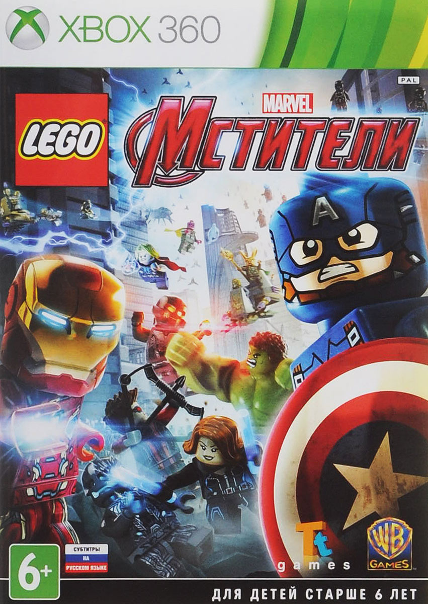 LEGO: Marvel Мстители (Xbox 360) мстители эра альтрона фигурка халк башкотряс