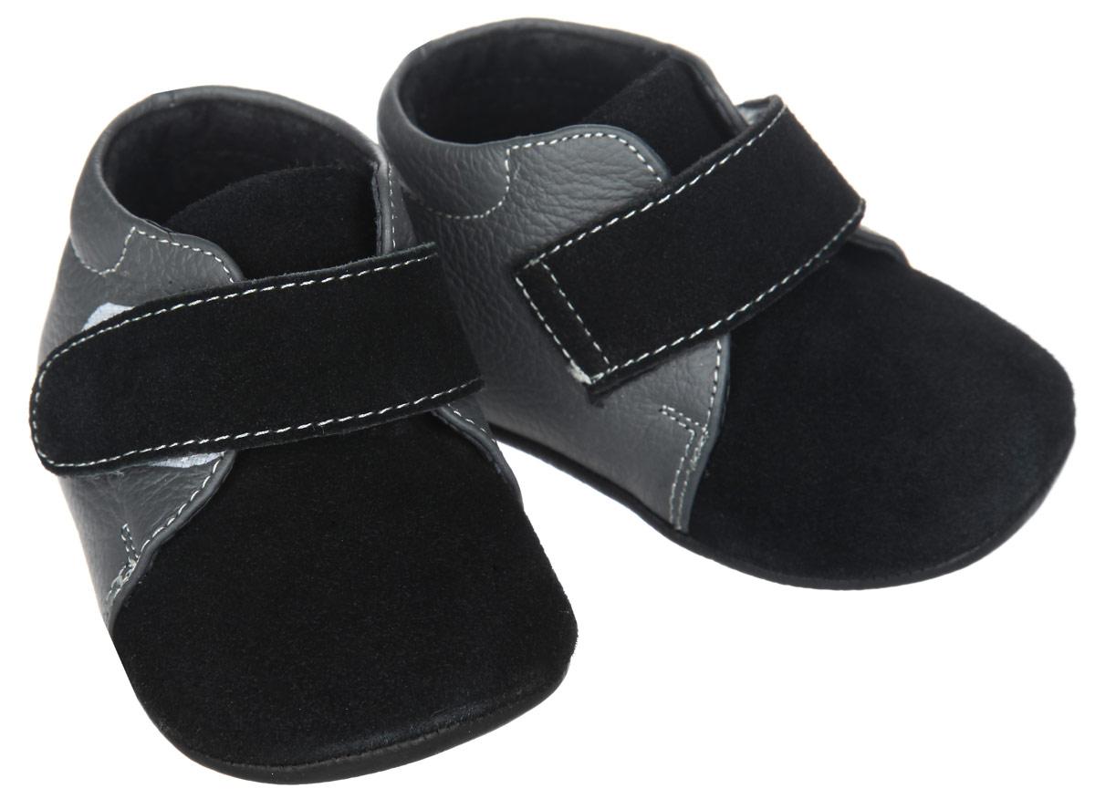 Пинетки для мальчика Hudson Baby, цвет: черный, серый. 54014. Размер 0/6 месяцев hudson baby комплект для мальчика боди и штанишки для мальчика hudson baby