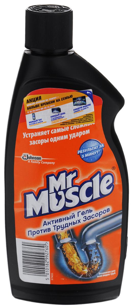 """Гель для труб """"Mr. Muscle"""" растворяет волосы, жир и остатки пищи. Безопасен для всех видов труб. Густой концентрированный гель быстро проникает глубоко в трубу даже сквозь стоячую воду и пробивает даже трудные засоры за 5 минут.Состав: вода, менее 5% гипохлорит 6натрия, гидроксид натрия, менее 5% амфотерное ПАВ, менее 5% мыло, силикат натрия, полистиренсульфонат натрия.Товар сертифицирован."""