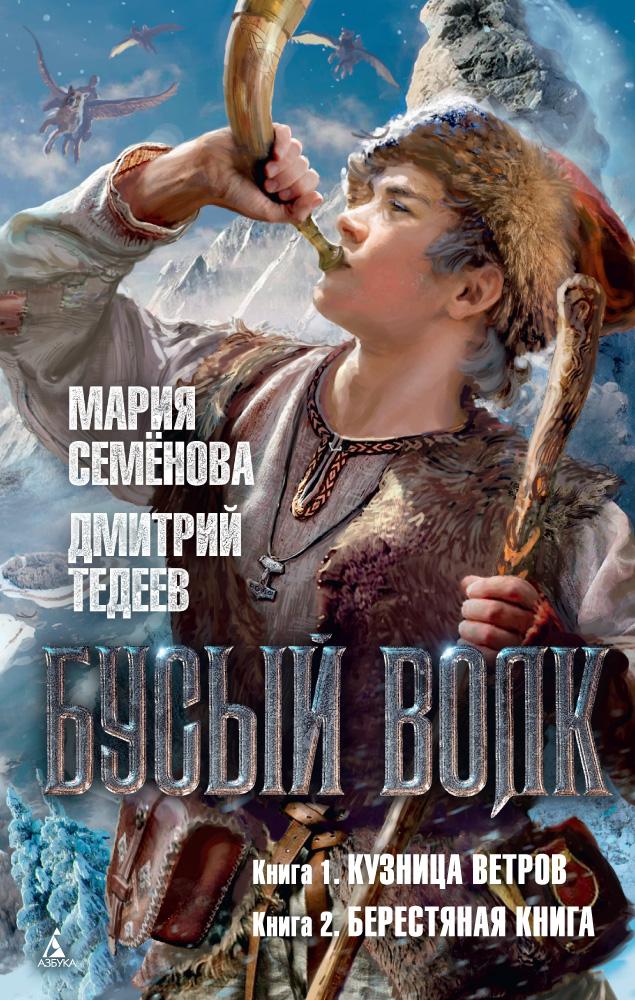 Книги ирины молчановой осень в сердце читать онлайн