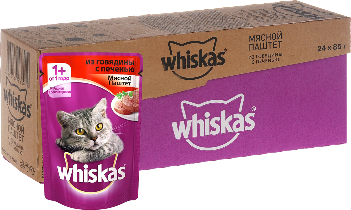 Консервы Whiskas для кошек от 1 года, мясной паштет из говядины с печенью, 85 г х 24 шт40857Полнорационный сбалансированный корм для кошек Whiskas приготовлен из тщательно отобранного мяса. Он содержит все витамины и минералы, необходимые для ежедневного питания вашей кошки. В рацион домашнего любимца нужно обязательно включать консервированный корм, ведь его главные достоинства - высокая калорийность и питательная ценность. Консервы лучше усваиваются, чем сухие корма. Также важно, чтобы животные, имеющие в рационе консервированный корм, получали больше влаги.Не содержит сои, консервантов, ароматизаторов, искусственных красителей и усилителей вкуса. Состав: мясо и субпродукты (в том числе говядина минимум 16%, печень минимум 10%), таурин, витамины, минеральные вещества.Пищевая ценность в 100 г: белки - 8 г, жиры - 4 г, зола - 1,8 г, клетчатка - 0,3 г, витамин А - не менее 150 МЕ, витамин Е - не менее 1,0 мг, влага - 85 г. Энергетическая ценность в 100 г: 70 ккал/293 кДж. В упаковке 24 пакетика по 85 г.Товар сертифицирован.