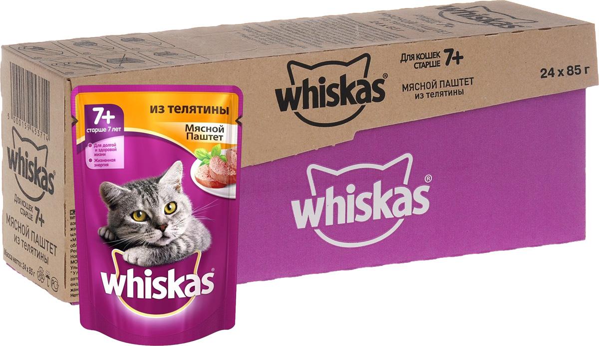 Консервы Whiskas для кошек старше 7 лет, мясной паштет из телятины, 85 г, 24 шт40861Консервы Whiskas разработаны для кошек старше 7 лет. Специально сбалансированный рационсодержит все питательные вещества, витамины и минералы, необходимыекошки в этом возрасте. Не содержит сои, консервантов, ароматизаторов, искусственных красителей и усилителей вкуса. В рацион домашнего любимца нужно обязательно включать консервированный корм, ведь его главные достоинства - высокая калорийность и питательная ценность. Консервы лучше усваиваются, чем сухие корма. Также важно, чтобы животные, имеющие в рационе консервированный корм, получали больше влаги.Состав: мясо и субпродукты (в том числе телятина минимум 26%), растительное масло, таурин, витамины, минеральные вещества. Пищевая ценность в 100 г: белки - 8 г, жиры - 4 г, зола - 1,8 г, клетчатка - 0,3 г, кальций - не менее 0,21 г, жирные кислоты (омега-6) - не менее 0,18 г, витамин А - не менее 140 МЕ, витамин Е - не менее 1,6 мг, таурин - не менее 0,08 г, цинк - не менее 2,2 мг, влага - 85 г. Энергетическая ценность в 100 г: 70 ккал/293 кДж. В упаковке 24 пакетика по 85 г.Товар сертифицирован.