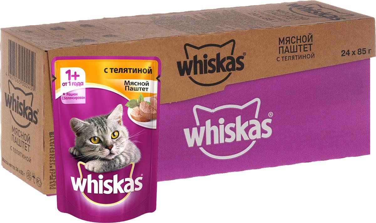 Консервы Whiskas для кошек от 1 года, мясной паштет с телятиной, 85 г, 24 шт40860Полнорационный сбалансированный корм для кошек Whiskas приготовлен из тщательно отобранного мяса. Он содержит все витамины и минералы, необходимые для ежедневного питания вашей кошки. В рацион домашнего любимца нужно обязательно включать консервированный корм, ведь его главные достоинства - высокая калорийность и питательная ценность. Консервы лучше усваиваются, чем сухие корма. Также важно, чтобы животные, имеющие в рационе консервированный корм, получали больше влаги.Не содержит сои, консервантов, ароматизаторов, искусственных красителей и усилителей вкуса. Состав: мясо и субпродукты (в том числе телятина минимум 4%), таурин, витамины, минеральные вещества.Пищевая ценность в 100 г: белки - 8 г, жиры - 4 г, зола - 1,8 г, клетчатка - 0,3 г, витамин А - не менее 150 МЕ, витамин Е - не менее 1,0 мг, влага - 85 г. Энергетическая ценность в 100 г: 70 ккал/293 кДж. В упаковке 24 пакетика по 85 г.Товар сертифицирован.