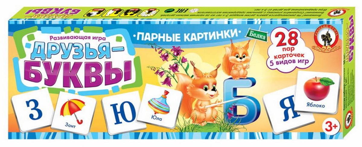 Русский стиль Обучающая игра Друзья-буквы