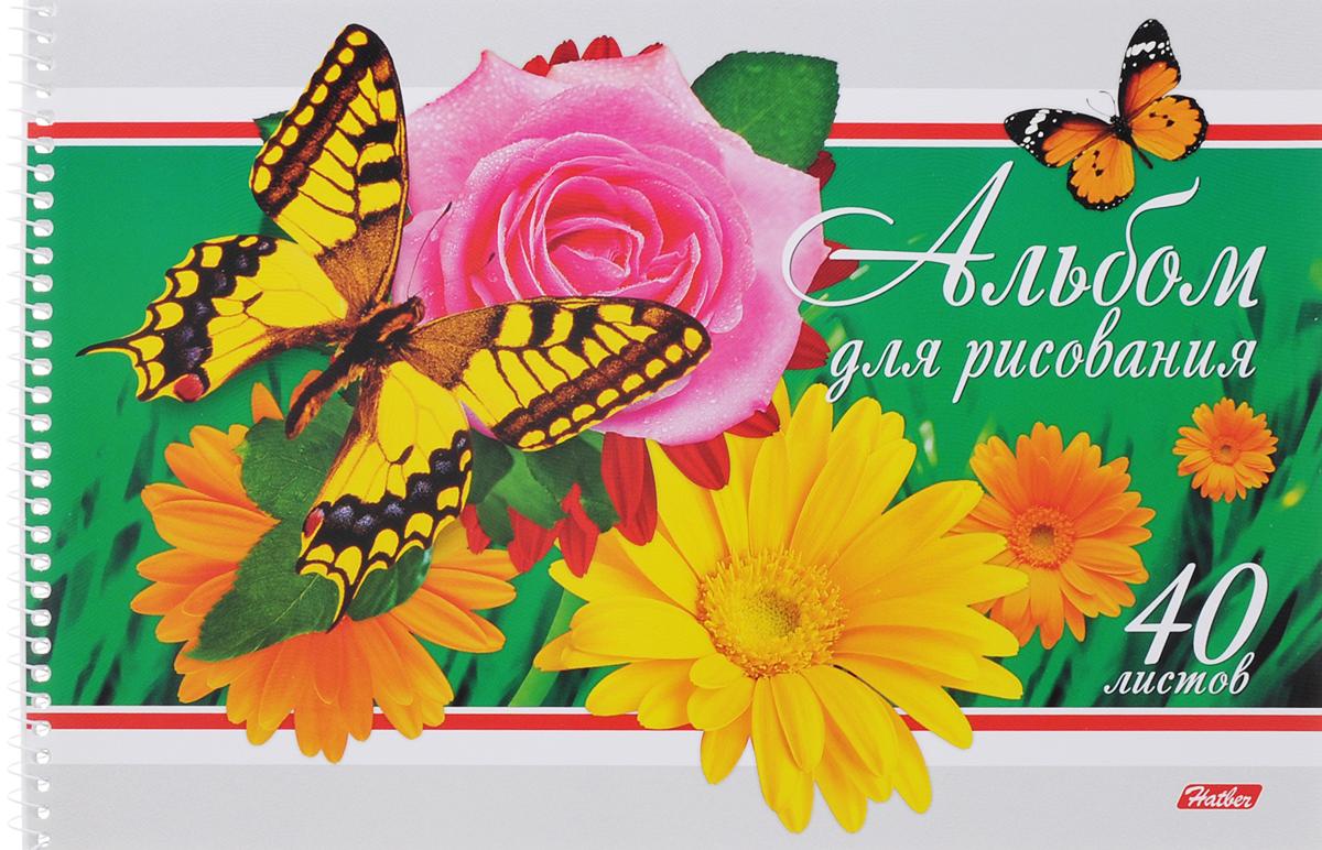 Hatber Альбом для рисования Бабочки с цветами 40 листов цвет зеленый40А4тBсп_зеленыйАльбом для рисования Hatber Бабочки с цветами обязательно порадует юного художника и вдохновит его на творчество.Альбом изготовлен из белоснежной бумаги с яркой обложкой из плотного картона, оформленной изображением бабочки на цветах. Способ крепления - металлическая спираль. Высокое качество бумаги позволяет рисовать в альбоме карандашами, фломастерами, акварельными и гуашевыми красками.