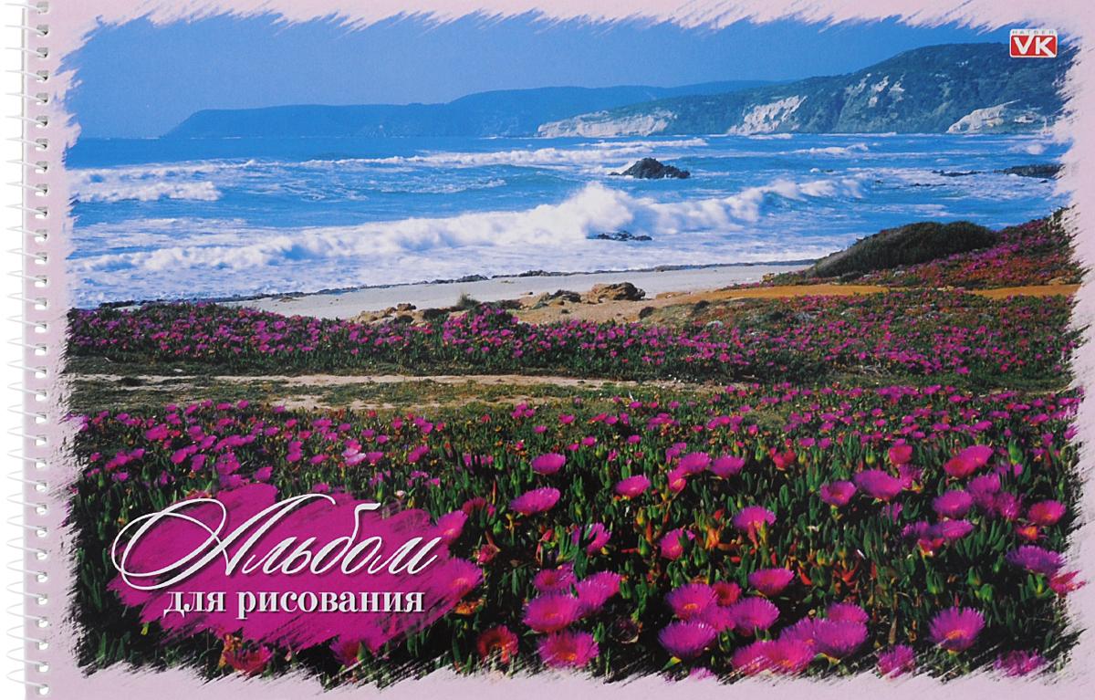 Hatber Альбом для рисования Природа 40 листов цвет розовый