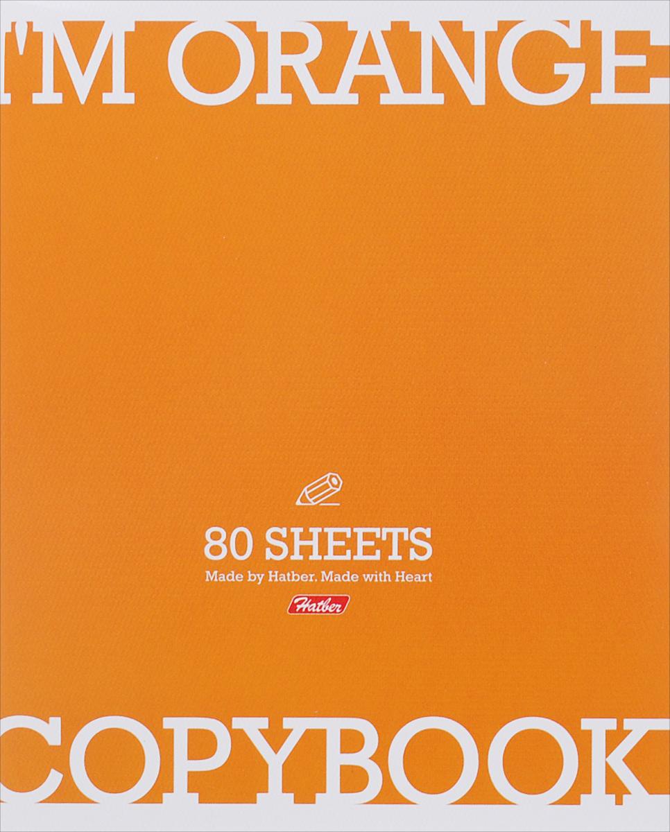 Hatber Тетрадь Im Orange 80 листов в клетку80Т5тB1_13356Тетрадь Hatber Im Orange подойдет как школьнику, так и студенту.Обложка тетради выполнена из картона оранжевого цвета. Внутренний блок состоит из 80 листов белой бумаги. Стандартная линовка в голубую клетку с полями. Листы тетради соединены металлическими скобами.